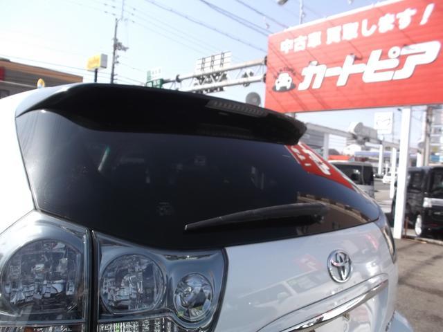 トヨタ ハリアー 240G プレミアムLパッケージ サンルーフ 1年保証!
