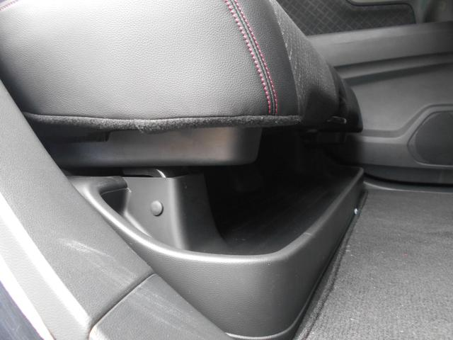 G・Aパッケージ シティブレーキ 社外SDフルセグナビ ブルートゥース オートクルーズ オートライト スマートキー 1年保証(20枚目)