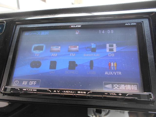 G・Aパッケージ シティブレーキ 社外SDフルセグナビ ブルートゥース オートクルーズ オートライト スマートキー 1年保証(28枚目)