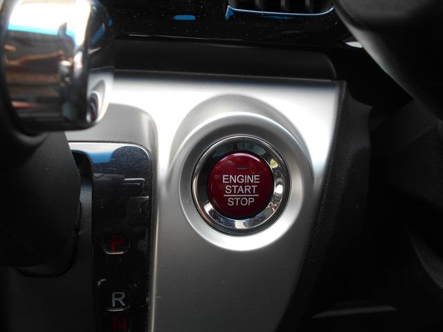 G・Aパッケージ シティブレーキ 社外SDフルセグナビ ブルートゥース オートクルーズ オートライト スマートキー 1年保証(30枚目)