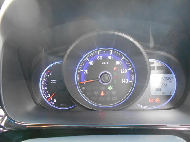 G・Aパッケージ シティブレーキ 社外SDフルセグナビ ブルートゥース オートクルーズ オートライト スマートキー 1年保証(36枚目)