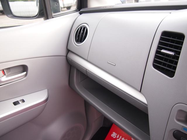 ワゴンR入庫しました!エンジンプッシュスタート・スマートキー・ETC シートアレンジも多彩です!コンパクトで運転しやすいお車です!お気軽にお問い合わせください!