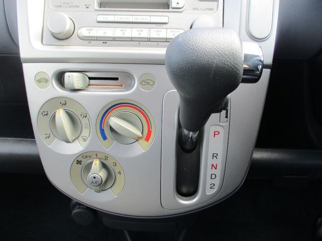 Fマルチインフォメーション ワンオーナー車 CD キーレス(11枚目)