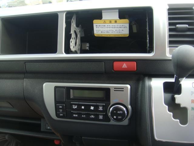トヨタ ハイエースワゴン GL  アネックスリコルソキャンピングカー