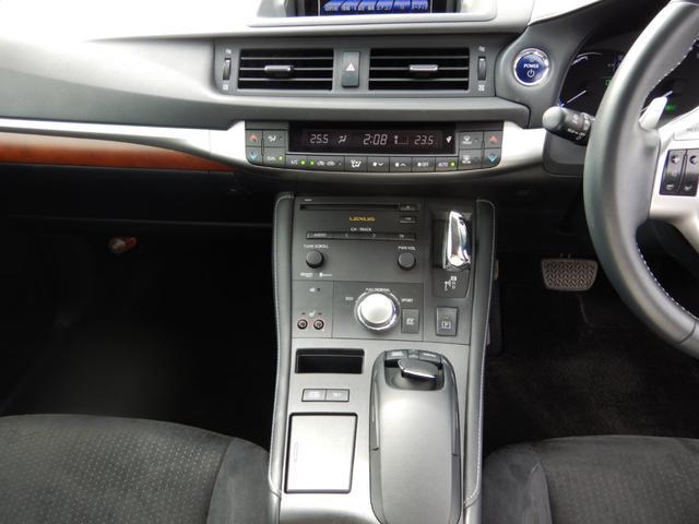 「レクサス」「CT」「コンパクトカー」「愛媛県」の中古車20