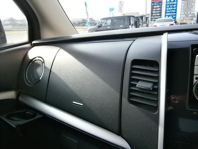 スズキ ワゴンRスティングレー X 社外15AW ローダウン ETC 社外CD