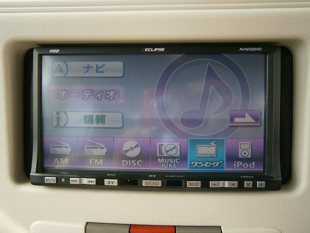 ダイハツ ミラココア ココアプラスX HDDナビ 社外14インチアルミ