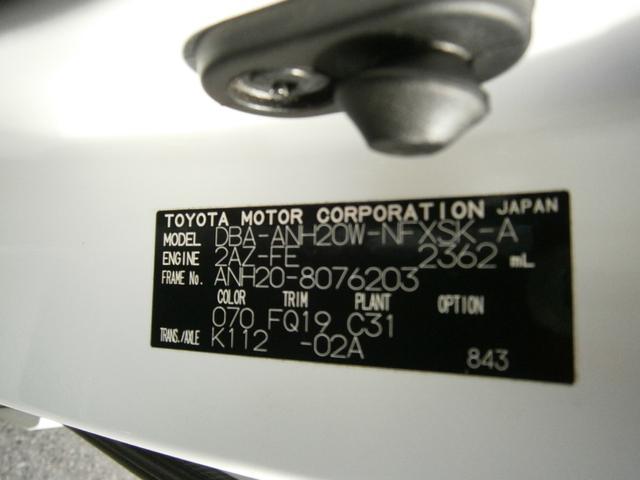 「トヨタ」「ヴェルファイア」「ミニバン・ワンボックス」「香川県」の中古車41