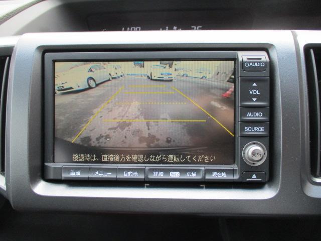 Z 両側Pスライド 純正ナビ TV Bカメラ 社外モニター(20枚目)