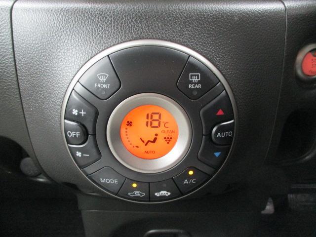 15X Vセレクション 純正ナビ フルセグ Bカメラ 車高調(15枚目)