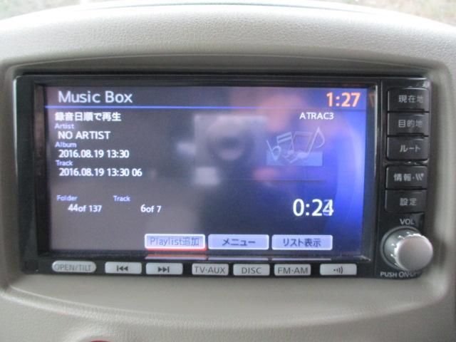 15X Vセレクション 純正ナビ フルセグ Bカメラ 車高調(19枚目)