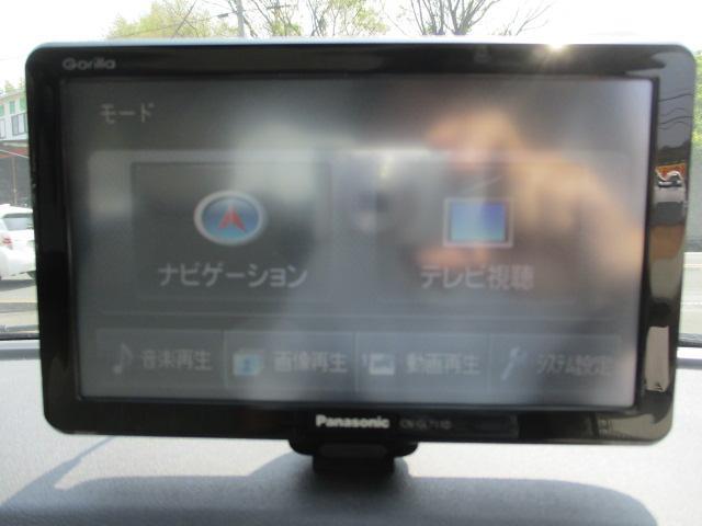 「フィアット」「フィアット 500」「コンパクトカー」「香川県」の中古車19