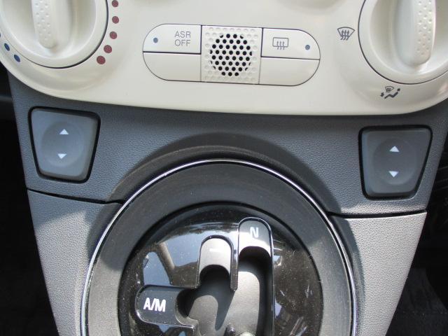 「フィアット」「フィアット 500」「コンパクトカー」「香川県」の中古車25