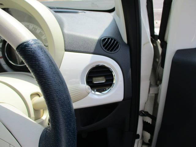 「フィアット」「フィアット 500」「コンパクトカー」「香川県」の中古車28