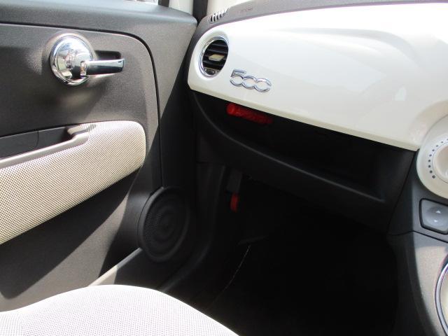 「フィアット」「フィアット 500」「コンパクトカー」「香川県」の中古車30