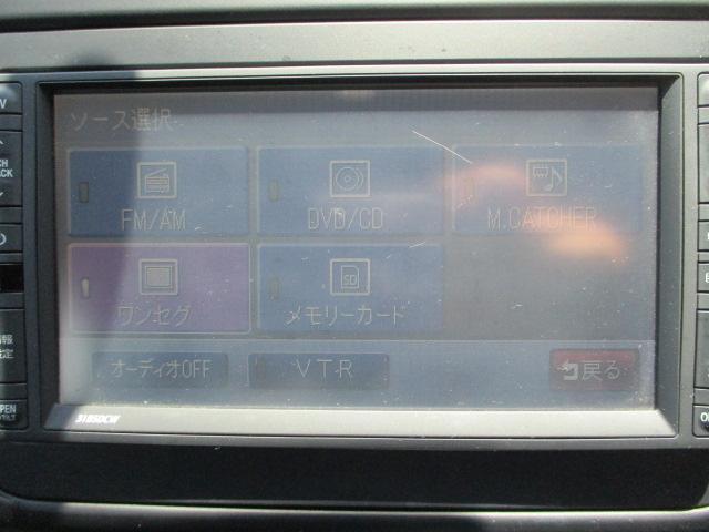 1.4コンフォートライン ナビ ワンセグ ETC キーレス(18枚目)
