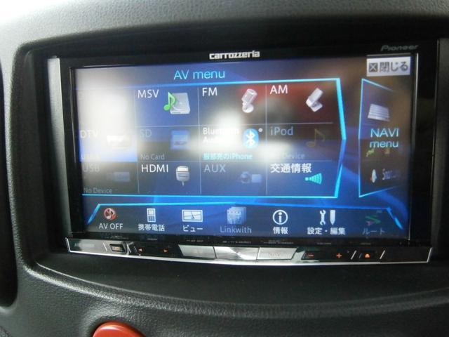 15X Vセレクション HDDナビTV 車高調 外アルミ(20枚目)