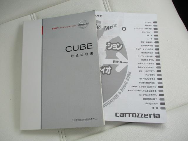 15X Vセレクション タイヤ4本新品 社外ナビTV HID(56枚目)