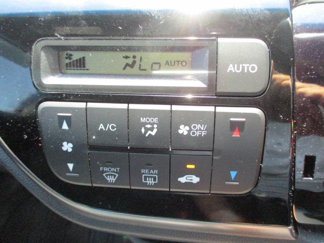 「ホンダ」「N-WGNカスタム」「コンパクトカー」「香川県」の中古車16