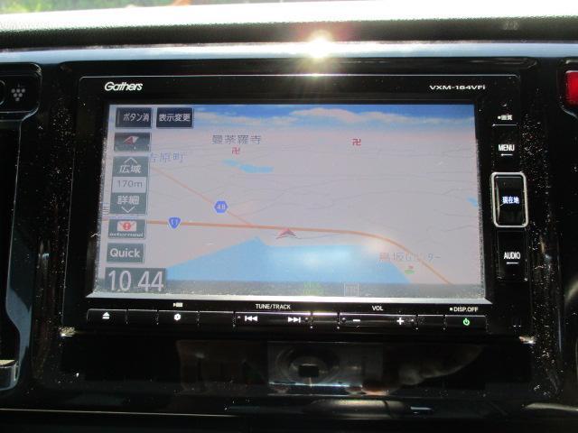 「ホンダ」「N-WGNカスタム」「コンパクトカー」「香川県」の中古車17