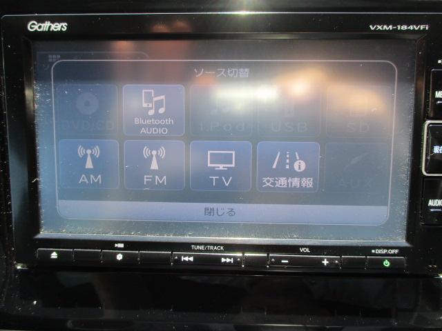 「ホンダ」「N-WGNカスタム」「コンパクトカー」「香川県」の中古車19