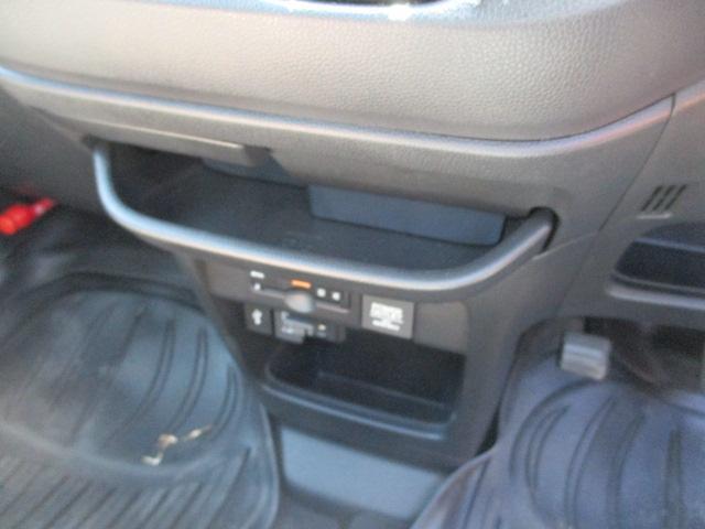 「ホンダ」「N-WGNカスタム」「コンパクトカー」「香川県」の中古車35