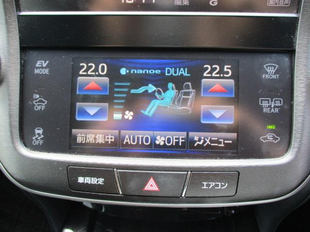 「トヨタ」「クラウンハイブリッド」「セダン」「香川県」の中古車16