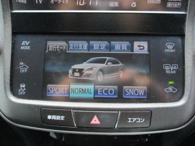 「トヨタ」「クラウンハイブリッド」「セダン」「香川県」の中古車29
