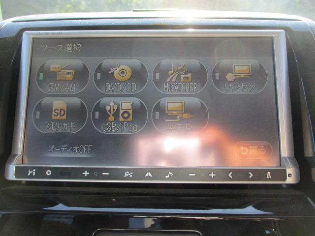 「スズキ」「パレット」「コンパクトカー」「香川県」の中古車18