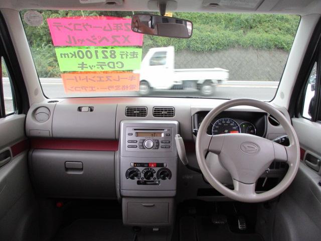 「ダイハツ」「ムーヴコンテ」「コンパクトカー」「香川県」の中古車12