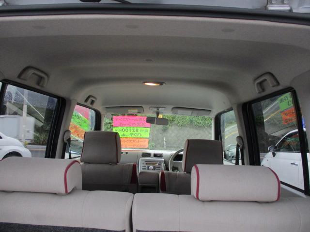 「ダイハツ」「ムーヴコンテ」「コンパクトカー」「香川県」の中古車32