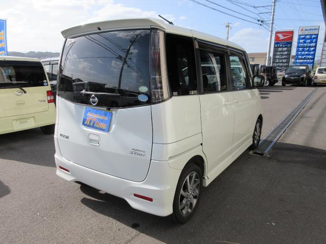 「日産」「ルークス」「コンパクトカー」「香川県」の中古車7