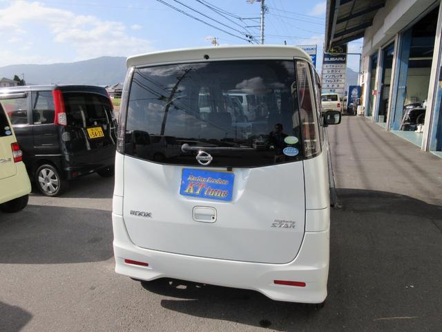 「日産」「ルークス」「コンパクトカー」「香川県」の中古車8