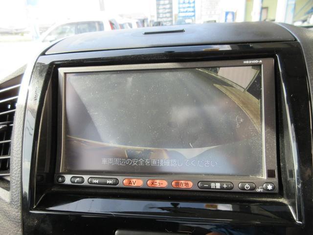 「日産」「ルークス」「コンパクトカー」「香川県」の中古車20
