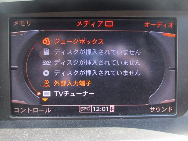 2.0TFSIクワトロ 前席Pシート 純正ナビ 地デジ バックカメラ 左サイドカメラ クルコン HID ETC スマートキー デュアルエアコン パーキングソナー(20枚目)