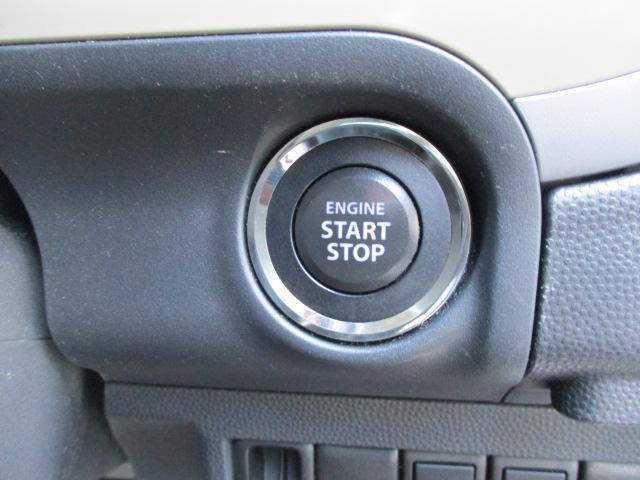 XL 社外DVDナビ ワンセグ シートヒーター フルオートエアコン 革巻きパワステ スマートキー ベンチシート アイドリングストップ(23枚目)