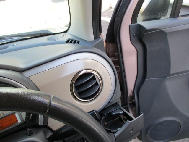 XL 社外DVDナビ ワンセグ シートヒーター フルオートエアコン 革巻きパワステ スマートキー ベンチシート アイドリングストップ(26枚目)