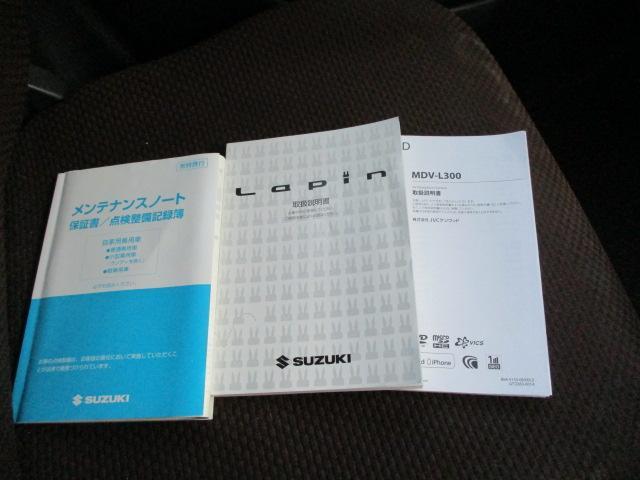 XL 社外DVDナビ ワンセグ シートヒーター フルオートエアコン 革巻きパワステ スマートキー ベンチシート アイドリングストップ(57枚目)
