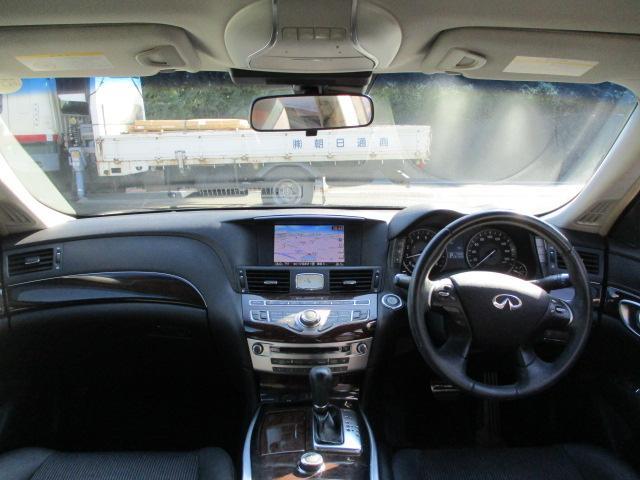 250GT Aパッケージ 前席パワーシート 社外20AW 車高調 純正HDDナビ フルセグ Bカメラ クルコン ETC スマートキー 社外ヘッドライト(12枚目)