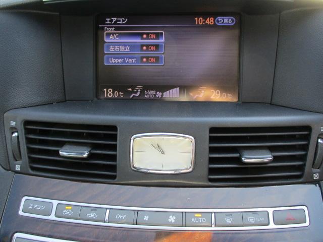250GT Aパッケージ 前席パワーシート 社外20AW 車高調 純正HDDナビ フルセグ Bカメラ クルコン ETC スマートキー 社外ヘッドライト(16枚目)