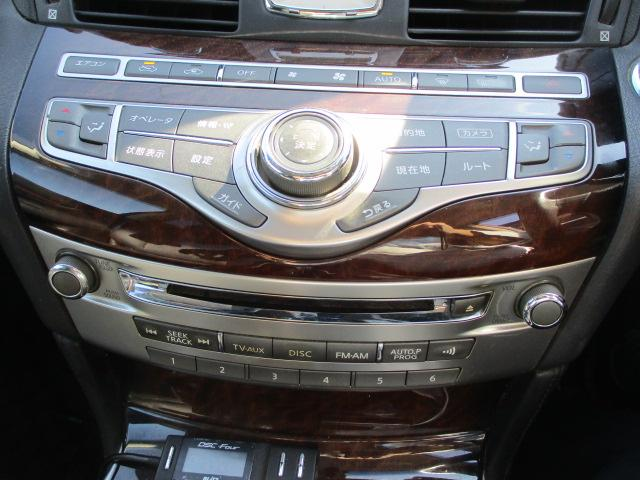 250GT Aパッケージ 前席パワーシート 社外20AW 車高調 純正HDDナビ フルセグ Bカメラ クルコン ETC スマートキー 社外ヘッドライト(17枚目)