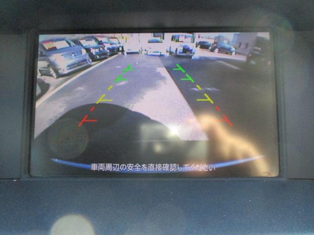 250GT Aパッケージ 前席パワーシート 社外20AW 車高調 純正HDDナビ フルセグ Bカメラ クルコン ETC スマートキー 社外ヘッドライト(19枚目)