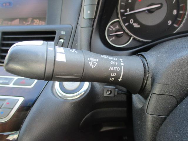 250GT Aパッケージ 前席パワーシート 社外20AW 車高調 純正HDDナビ フルセグ Bカメラ クルコン ETC スマートキー 社外ヘッドライト(23枚目)