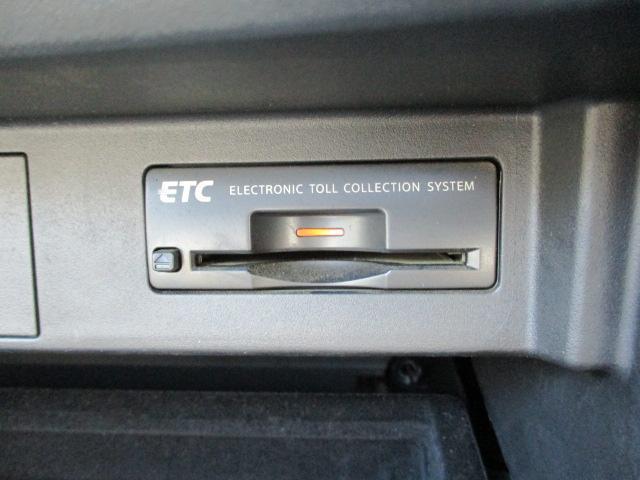 250GT Aパッケージ 前席パワーシート 社外20AW 車高調 純正HDDナビ フルセグ Bカメラ クルコン ETC スマートキー 社外ヘッドライト(30枚目)