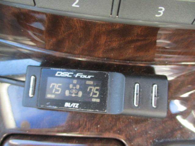 250GT Aパッケージ 前席パワーシート 社外20AW 車高調 純正HDDナビ フルセグ Bカメラ クルコン ETC スマートキー 社外ヘッドライト(33枚目)
