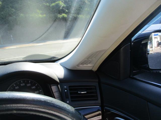 250GT Aパッケージ 前席パワーシート 社外20AW 車高調 純正HDDナビ フルセグ Bカメラ クルコン ETC スマートキー 社外ヘッドライト(34枚目)