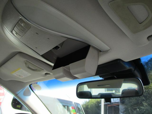 250GT Aパッケージ 前席パワーシート 社外20AW 車高調 純正HDDナビ フルセグ Bカメラ クルコン ETC スマートキー 社外ヘッドライト(35枚目)
