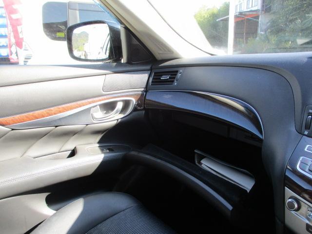 250GT Aパッケージ 前席パワーシート 社外20AW 車高調 純正HDDナビ フルセグ Bカメラ クルコン ETC スマートキー 社外ヘッドライト(36枚目)