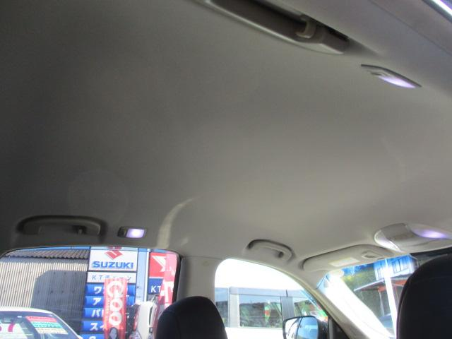 250GT Aパッケージ 前席パワーシート 社外20AW 車高調 純正HDDナビ フルセグ Bカメラ クルコン ETC スマートキー 社外ヘッドライト(42枚目)