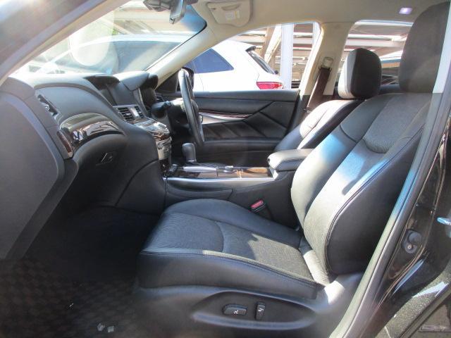 250GT Aパッケージ 前席パワーシート 社外20AW 車高調 純正HDDナビ フルセグ Bカメラ クルコン ETC スマートキー 社外ヘッドライト(44枚目)